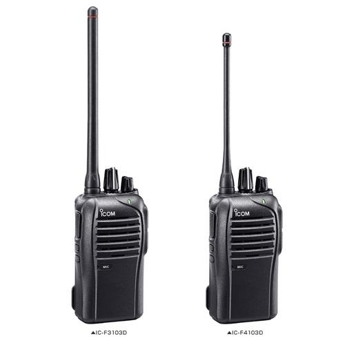 IC-F3103D / F4103D - Bộ đàm kỹ thuật số