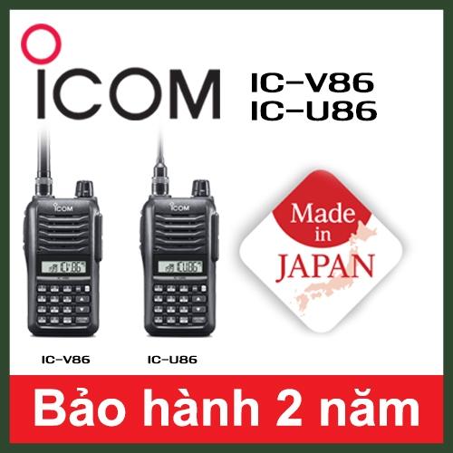 ICOM IC-V86 / IC-U86