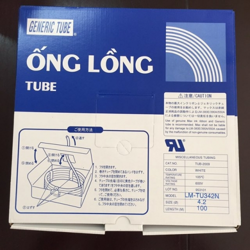 ỐNG LỒNG LM-TU3100N